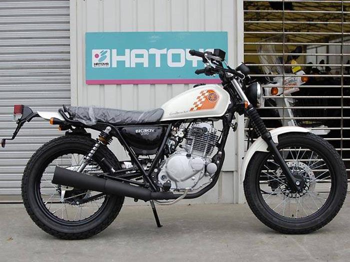 """Mẫu xe """"bé bự"""" Suzuki Bigboy 250"""
