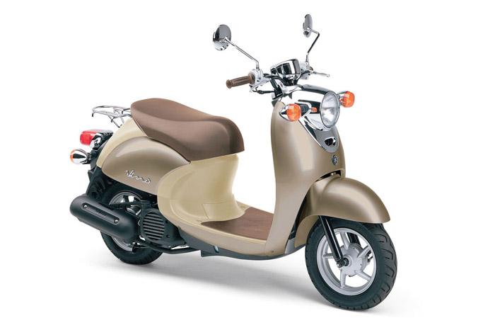 Yamaha Vino 50cc