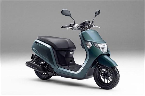 Honda Dunk 50cc