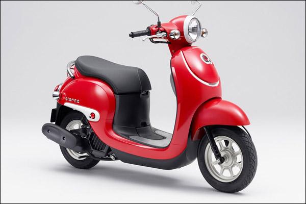 Honda Giorno 50cc