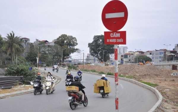 Xe máy đi ngược chiều bị phạt từ 1 - 2 triệu đồng theo NĐ 100 của CP